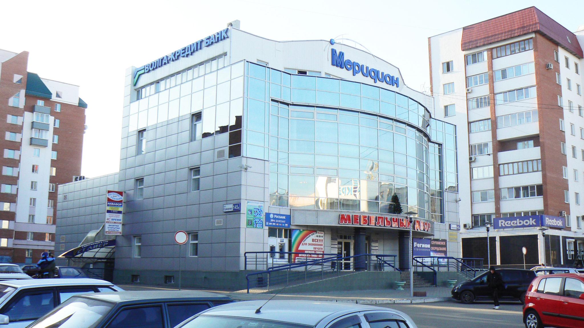 5. Торгово-офисное здание в г. Пензе по ул. Суворова, 145а. 2003г.