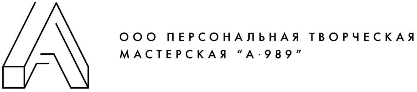 """ПТМ """"A-989"""""""